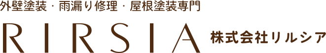 RIRSIA 株式会社リルシア